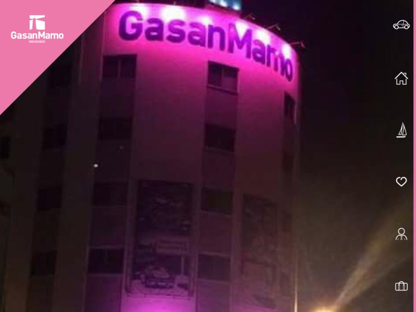 GasanMamo goes pink